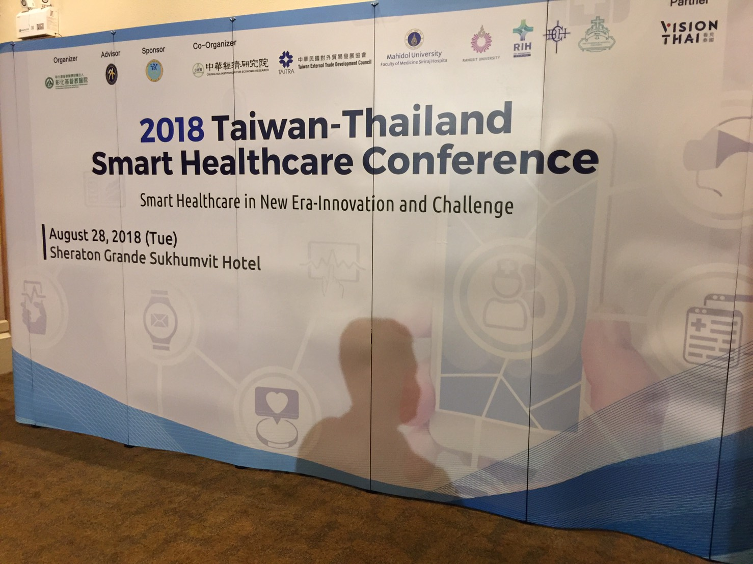 2018 Taiwan-Thailand Smart Healthcare Conference