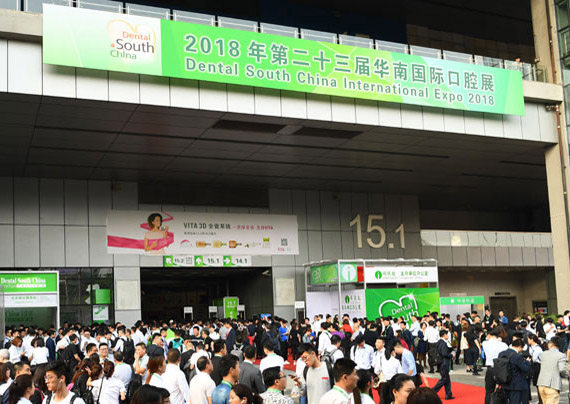 24rd Dental South China International Expo